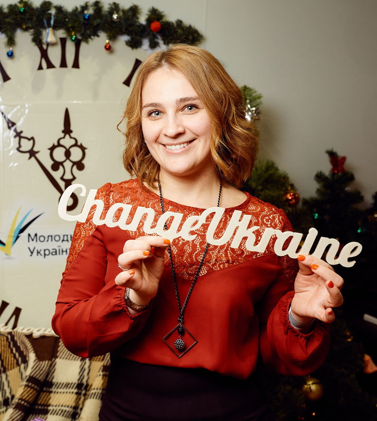 Olena Bekreniova